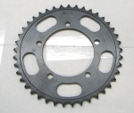525 Steel Rear Sprocket