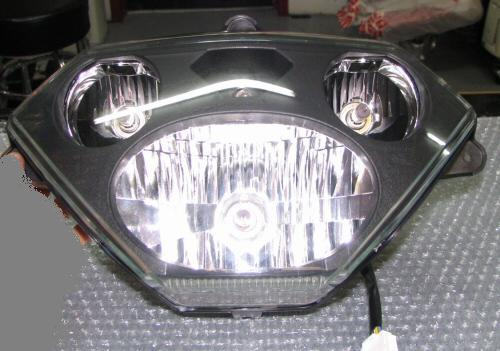 OEM Aprilia Headlight Assembly