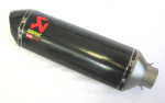 Akrapovic Carbon Fiber Exhaust Canister - 895159