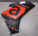 Used RH Mid Fairing for 09-18 RSV4 (all variants)