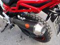 صورة Mistral V85TT Carbon Fiber Slip-On - MG-V85TT-CC