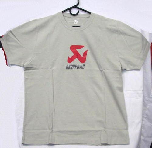 Af1 racing aprilia vespa piaggio guzzi norton for Screen print t shirts at home